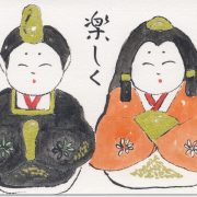 hinayoko